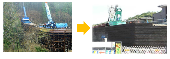 仮設構台作業用構台として使われた仮設補強土壁