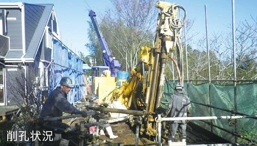 熊本地震で被災した宅地擁壁のがけ崩れ対策工事にEPルートパイル工法が採用